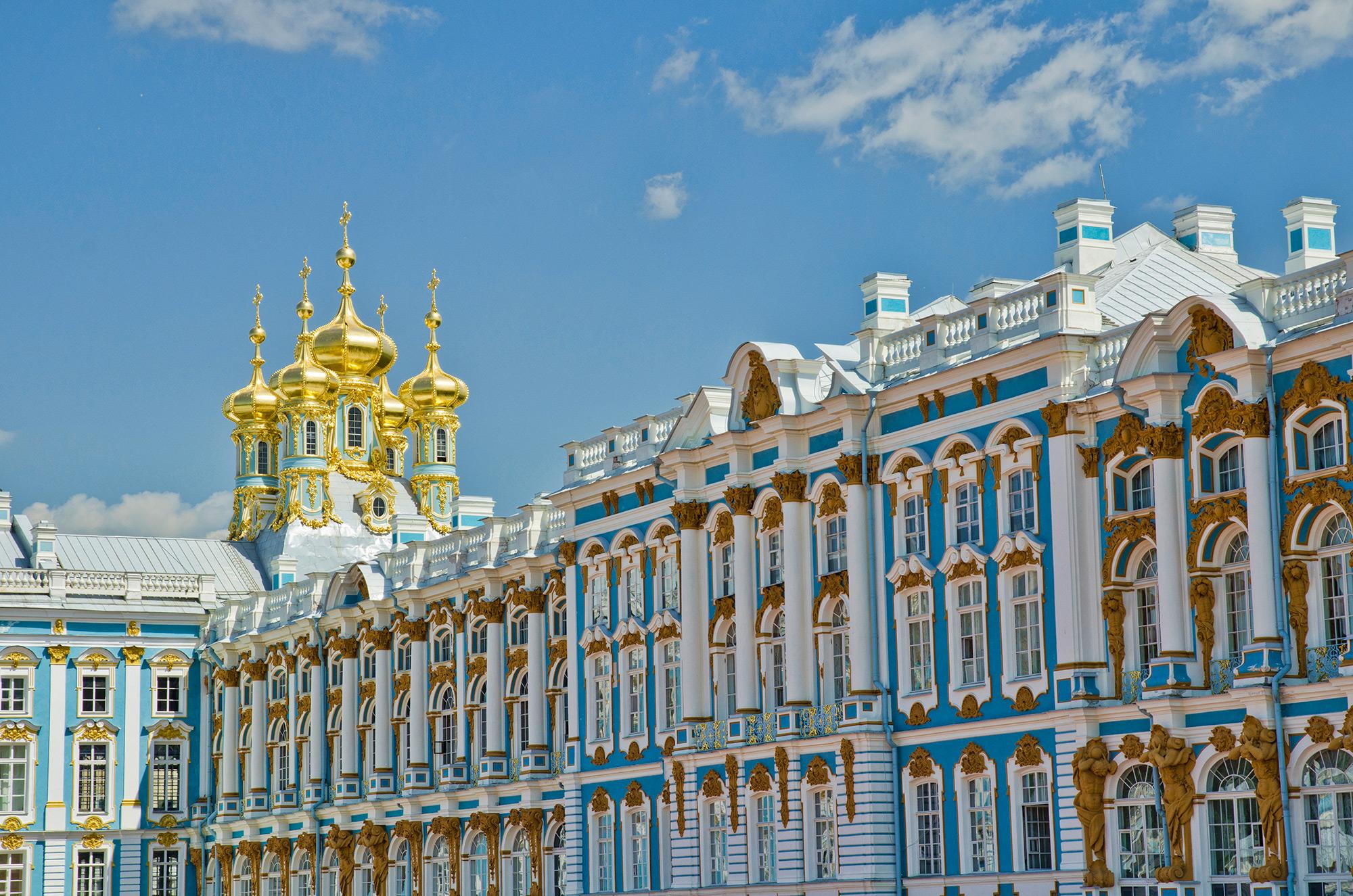 palais Catherine à St. Petersburg